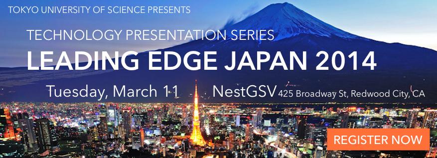 LEADING EDGE JAPAN 2014